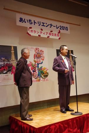 20101119-3.jpg