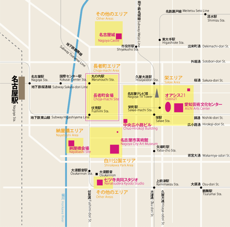 Access from Nagoya station to each area